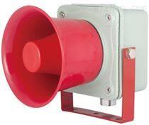 CSW50AU 信号扬声器,船用报警喇叭,船用电笛