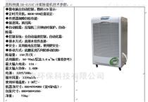 0-15℃春季茶叶冷库除湿机