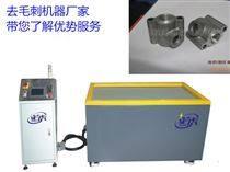 壓鑄鋁產品拋光去毛刺清洗自動化設備