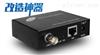 AEO-7100S同轴网络传输器