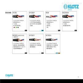 KLOTZ 话 筒 线 - 总 览