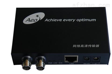 标准型POE百兆同轴网络高清传输器