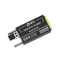 迷你4K超高清DVI光纖延長器(單模單纖單向)