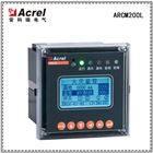 ARCM200BL-J1江苏安科瑞电气火灾剩余电流探测器