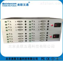8路雙向DVI視音頻光端機