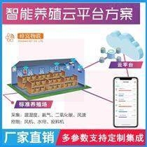 蜂窝物联牲畜智慧养殖农业物联网解决方案