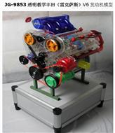 透明教学丰田(雷克萨斯)V6发动机模型
