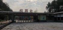 深圳景區檢票通道閘機