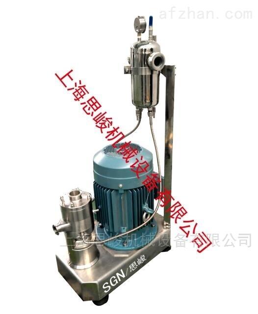 软膏剂高速乳化机