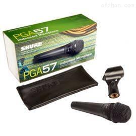 舒尔 Shure PGA57-XLR 心形动圈乐器话筒