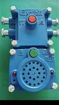 矿用通讯信号装置