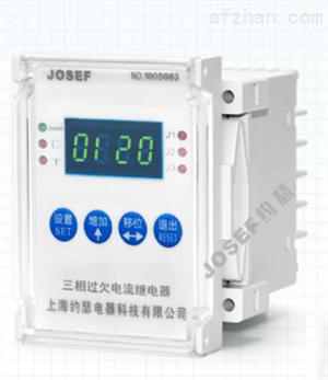 EIR-AH-A过电流继电器 面板安装