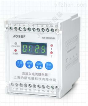 EIR-GHC-3B三相电流继电器