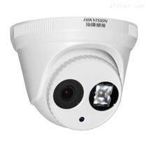 海康威视DS-2CD3325-I网络家用监控摄像头