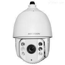海康威视DS-2DC6120BY-A日夜全彩监控摄像头