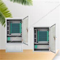 96芯光缆交接箱 安装方法