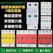 浪涌保護器多規格可選避雷器廠家直銷