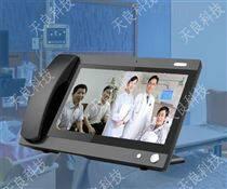 北京天良医院ICU病房探视系统价格