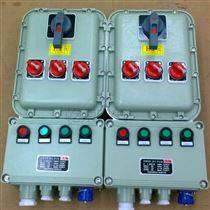 BXMD51防爆照明箱