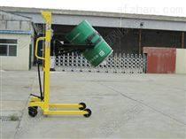 夹抱式油桶搬运秤,300kg手动提升电子抱桶秤