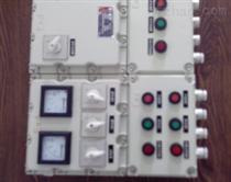 BXD系列防爆动力配电箱(IIB IIC)