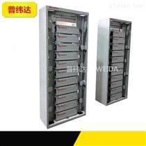 288芯光纤机柜ODF光纤配线架优质优供