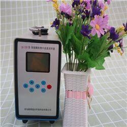 小機型粉塵顆粒物采樣器LB-120F(W)