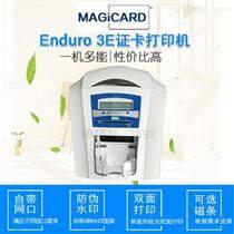 Magicard Enduro3E证卡打印机