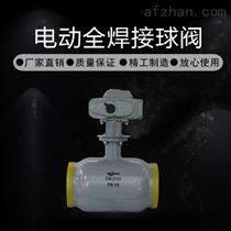 电动全焊接球阀的性能-图片-型号-瑞柯斯