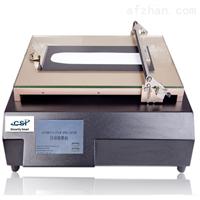 CSI-387上海自动涂膜机