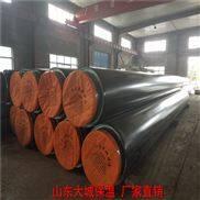 內滑動支架鋼套鋼蒸汽直埋保溫管廠家