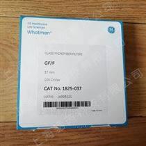 whatman gf/f 0.7um玻璃纤维滤膜