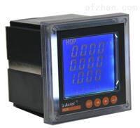 ACR110EL/M多功能电表