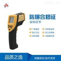 矿一科技矿用本安型红外测温仪