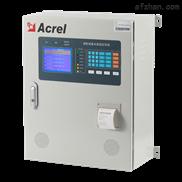 安科瑞 AFPM100 消防设备电源状态监控器