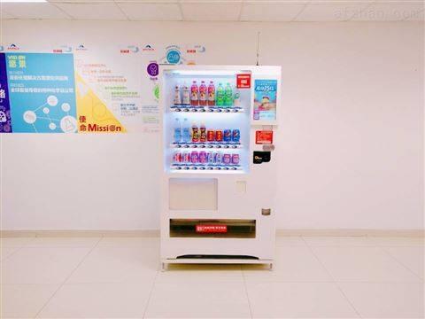 广州越秀区高速服务区无人零售机合作投放