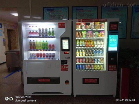 深圳南山区食品自动无人零售机