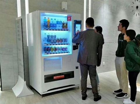 中山自动售货柜免费安装投放
