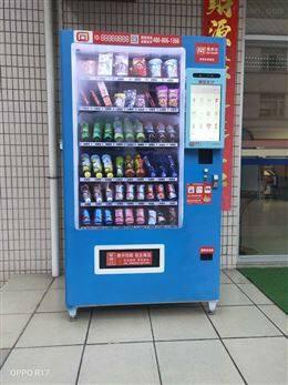 深圳龙华区可乐24小时自助零售机