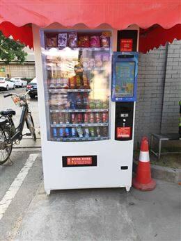 广州智能售货机怎样合作分成