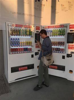 道滘镇景区自动无人零售机合作投放享分成