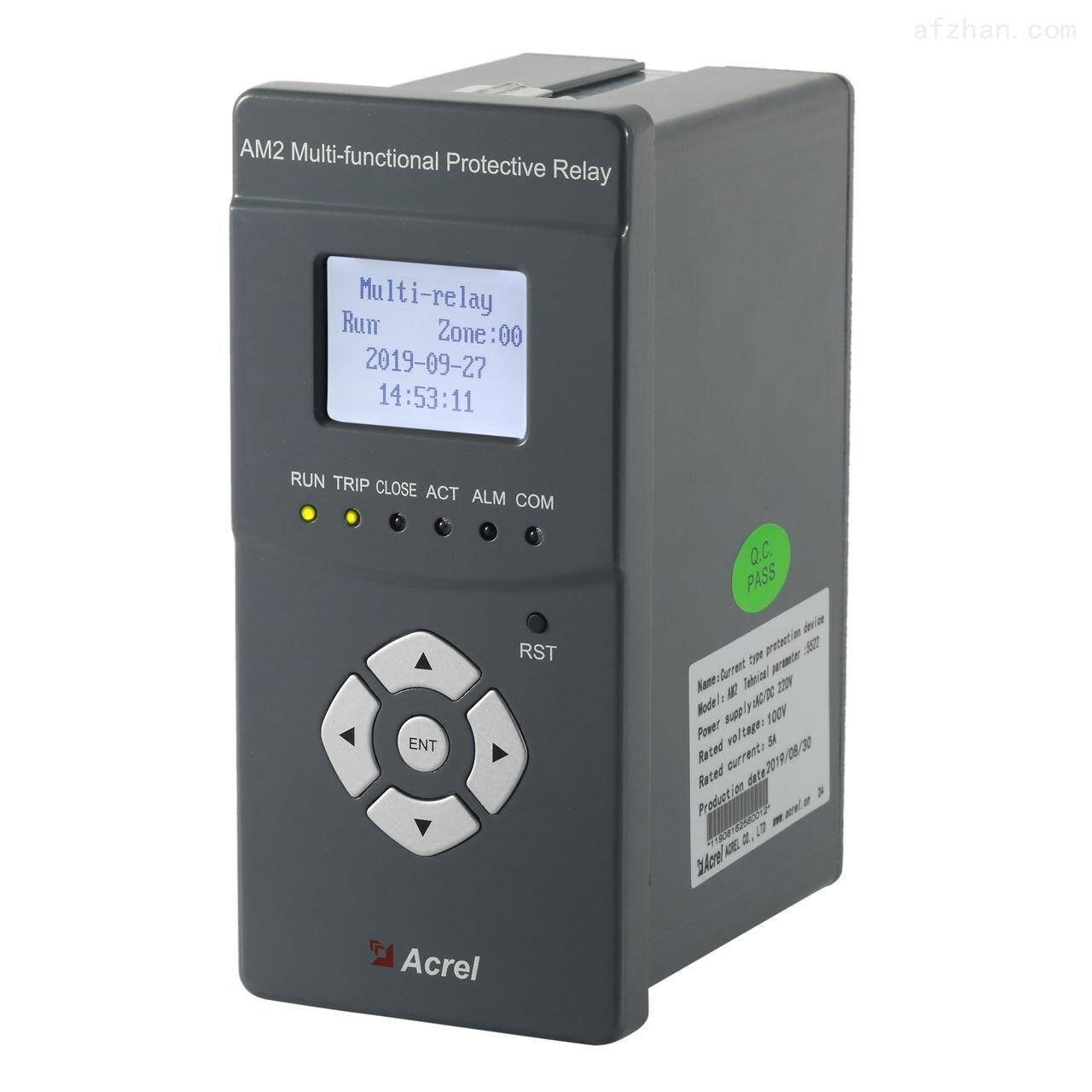 微机综合保护装置