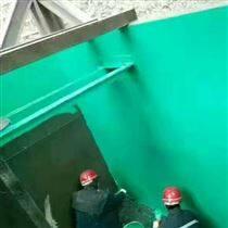 山西省朔州耐酸玻璃鳞片胶泥蓄水池用