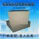 定做-聚氨酯发泡PU特硬质粉状泡沫板模型材料