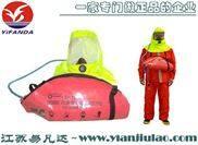 THDF15-I船用逃生呼吸器15分钟3L气瓶EEBD
