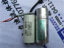 德国还德莱Hydra电容MSB-MKP 7/800/E1708