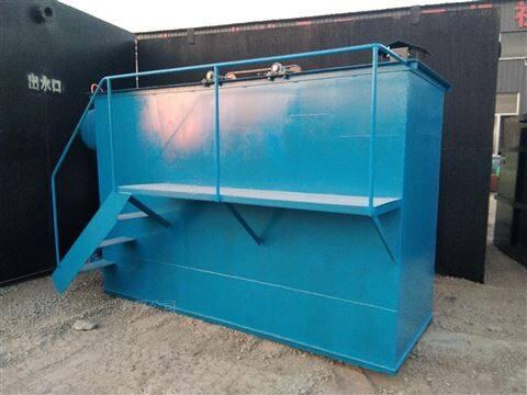 乡镇改造污水处理设备