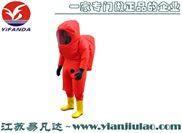 RFH-II重型消防防化服02款全封闭酸碱防护服