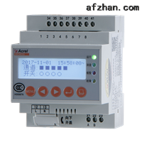 ARCM300-J1单回路剩余电流火灾探测器