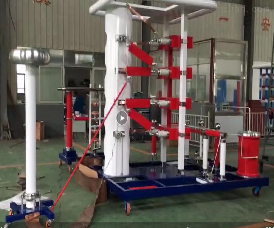 400kV/20kJ冲击电压发生器成套装置